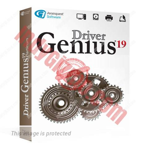 35% Off – Driver Genius Coupon Codes
